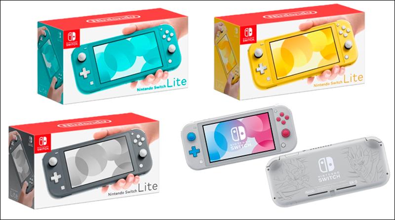 Switch Lite em versões coloridas